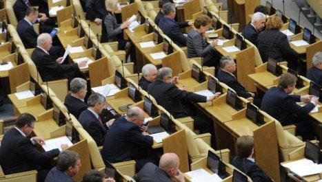 El Parlamento ruso apoyará garantías para los tártaros de Crimea tras la adhesión. Foto: Ria Novosti.