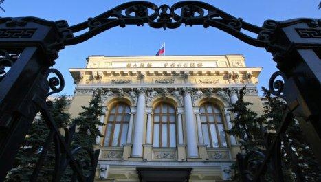 La banca rusa sobrevivirá a posibles sanciones occidentales.