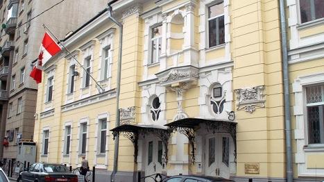 Embajada de Canadá en Moscú.